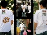 Zoo Safari T-Shirts Are Rip-Roaring #CleverPromoGifts