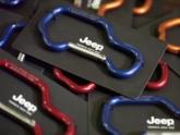 Promotional Carabiner Keyrings Promote Cars #CleverPromoGifts