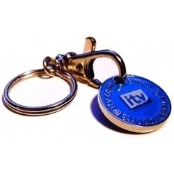 Coin Keyring